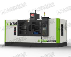 动柱立式加工中心HTMD2060